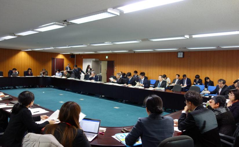 環境省とNGOの意見交換会(1/10)の議事概要と配布資料を公開しました