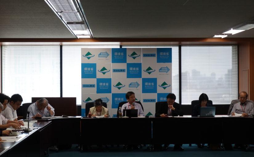 環境省とNGOの意見交換会 第3回(7/25)参加者募集