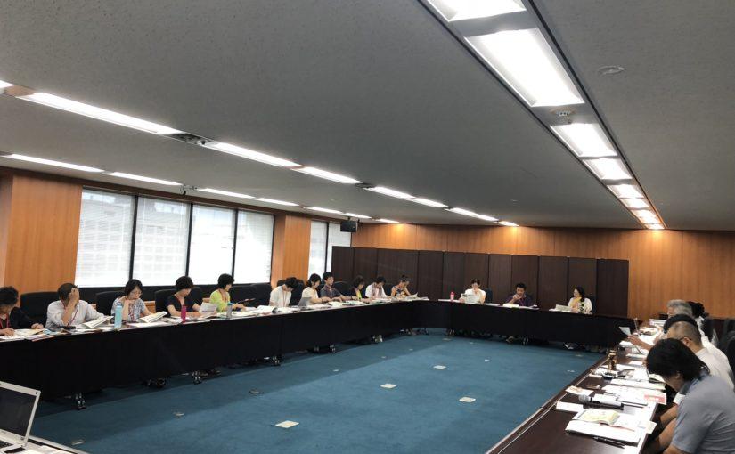【開催報告】第3回環境省と環境NGOの意見交換会