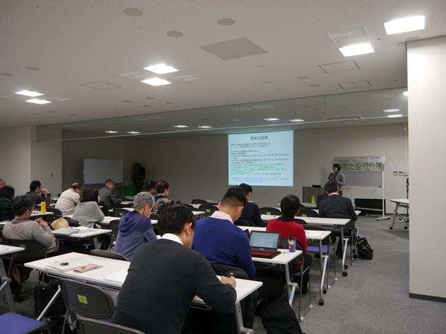 【開催報告】グリーン交流会 in 大阪(2019/2/16)