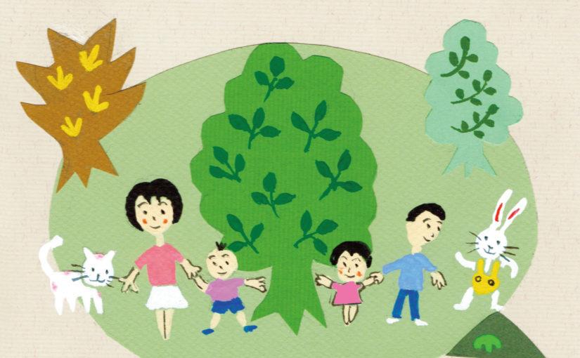 【プレスリリース】市民版環境白書「グリーン・ウォッチ2019」発行